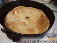 Фото приготовления рецепта: Мясной пирог из слоеного теста - шаг №19