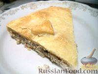 Фото приготовления рецепта: Мясной пирог из слоеного теста - шаг №21