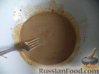 Фото приготовления рецепта: Крылышки к пиву - шаг №2