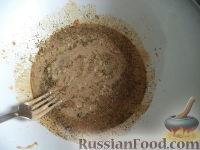 Фото приготовления рецепта: Крылышки к пиву - шаг №4