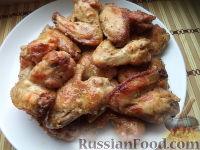Фото приготовления рецепта: Крылышки к пиву - шаг №14