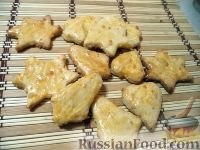 Фото к рецепту: Печенье из сыра