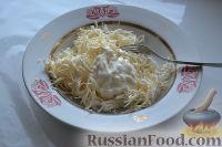 Фото приготовления рецепта: Салат «Улёт» с печенью индейки и грибами - шаг №8