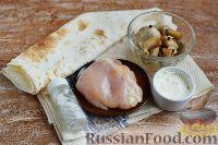 Фото приготовления рецепта: Рулет из лаваша с курицей, грибами и сыром - шаг №1