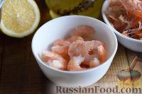 Фото приготовления рецепта: Салат с креветками, апельсинами и орехами - шаг №2