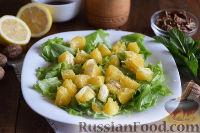 Фото приготовления рецепта: Салат с креветками, апельсинами и орехами - шаг №8