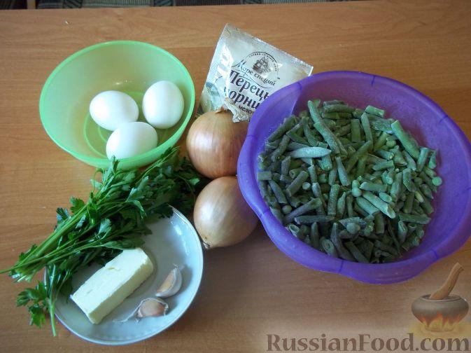 Стручковая фасоль рецепты приготовления с яйцом и сыром