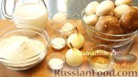 Фото приготовления рецепта: Блинчики с грибами - шаг №1