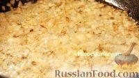 Фото приготовления рецепта: Блинчики с грибами - шаг №7