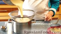 Фото приготовления рецепта: Блинчики с грибами - шаг №9