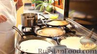 Фото приготовления рецепта: Блинчики с грибами - шаг №11