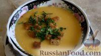 Фото к рецепту: Гороховый суп-пюре с гренками