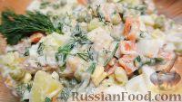 Фото к рецепту: Салат с сёмгой
