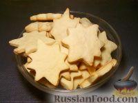 Фото к рецепту: Печенье сметанное
