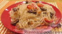 Фото к рецепту: Фунчоза с говядиной и овощами