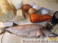 Фото приготовления рецепта: Щука, фаршированная сама собой - шаг №1