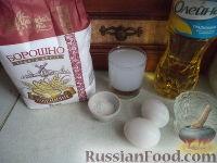 Фото приготовления рецепта: Тесто для пельменей - шаг №1