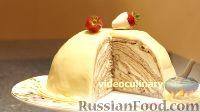 Фото к рецепту: Блинный торт со сливочным кремом с белым шоколадом