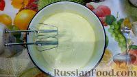 Фото приготовления рецепта: Шоколадный бисквит в мультиварке, со сметанным кремом - шаг №1