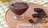 Фото к рецепту: Шоколадный соус