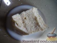 Фото приготовления рецепта: Рыбные тефтели в томатном соусе - шаг №1