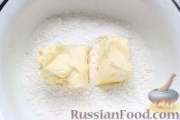 Фото приготовления рецепта: Пирог с черникой и апельсином - шаг №2