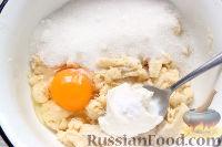 Фото приготовления рецепта: Пирог с черникой и апельсином - шаг №3