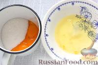 Фото приготовления рецепта: Пирог с черникой и апельсином - шаг №5