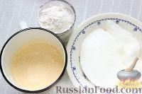 Фото приготовления рецепта: Пирог с черникой и апельсином - шаг №6