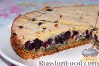 Фото приготовления рецепта: Пирог с черникой и апельсином - шаг №9