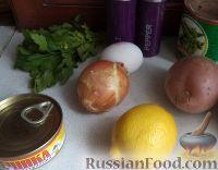 Фото приготовления рецепта: Салат из печени трески с зеленым горошком - шаг №1