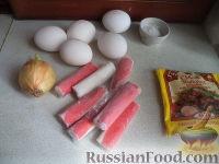 Фото приготовления рецепта: Яйца, фаршированные крабовыми палочками - шаг №1