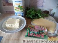 Фото приготовления рецепта: Сыр жареный - шаг №1