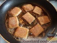 Фото приготовления рецепта: Сыр жареный - шаг №5