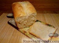 Фото к рецепту: Хлеб пшеничный дрожжевой (очень простой)