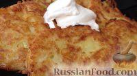 Фото к рецепту: Картофельные драники и соус из куриных сердечек