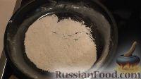 Фото приготовления рецепта: Говяжья печень по-строгановски - шаг №3
