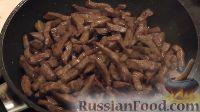 Фото приготовления рецепта: Говяжья печень по-строгановски - шаг №5