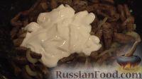 Фото приготовления рецепта: Говяжья печень по-строгановски - шаг №7