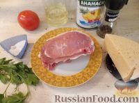 Фото приготовления рецепта: Свиные отбивные с ананасами и сыром - шаг №1