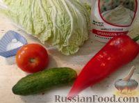 Фото приготовления рецепта: Салат «Пекин» - шаг №1