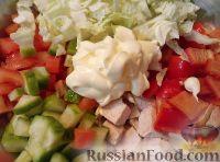 Фото приготовления рецепта: Салат «Пекин» - шаг №7
