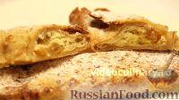 Фото к рецепту: Австрийские блинчики с творогом