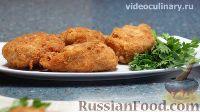 Фото к рецепту: Котлеты по-киевски из рыбы