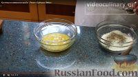 Фото приготовления рецепта: Котлеты по-киевски из рыбы - шаг №6