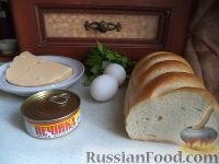 Фото приготовления рецепта: Бутерброды с печенью трески и яйцами - шаг №1