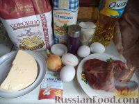 Фото приготовления рецепта: Пирожки с начинкой из отварного мяса - шаг №1