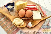 Фото приготовления рецепта: Салат с блинчиками из яиц - шаг №1