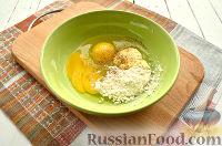 Фото приготовления рецепта: Салат с блинчиками из яиц - шаг №2