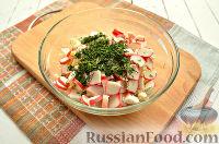 Фото приготовления рецепта: Салат с блинчиками из яиц - шаг №9